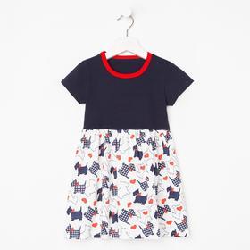 Платье для девочки, цвет белый/тёмно-синий, рост 86-92 см (30)