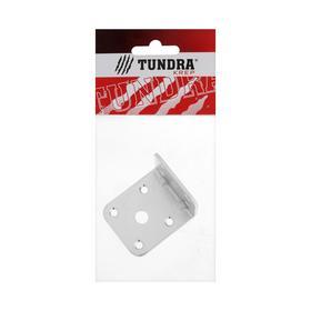 Уголок мебельный TUNDRA, 47х47х40х2.3 мм, цинк, в упаковке 1 шт. - фото 7453629