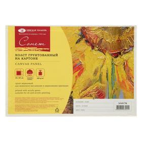 Canvas on cardboard cotton 100% 18 * 24 cm 3.5mm acrylic soil 5 layers m / s 280g / m² ZHK Sonnet
