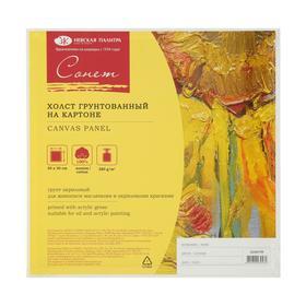 Canvas on Cardboard Cotton 100% 30 * 30 cm 3.5mm Acrylic Soil 5 Layers M / s ZHK Sonnet 280g / m²