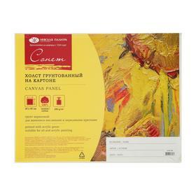 Canvas on Cardboard Cotton 100% 35 * 45 cm 3.5mm Acrylic Soil 5 Layers M / s ZHK Sonnet 280g / m²
