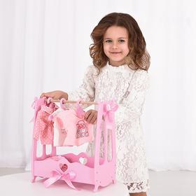 Вешалка для кукольной одежды (шкаф цвет розовый) коллекции Diamond Princess