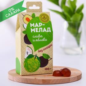 Мармелад веганский «100% натурально», вкус: слива и яблоко, БЕЗ САХАРА, 100 г.