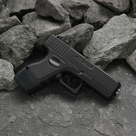 """Пистолет страйкбольный Stalker """"SA17GM Spring"""" кал. 6мм"""