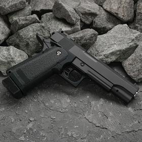 """Пистолет страйкбольный Stalker """"SA5.1 Spring"""" кал. 6мм"""