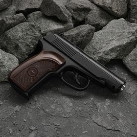 """Пистолет страйкбольный Stalker """"SAP Spring"""" кал. 6мм"""