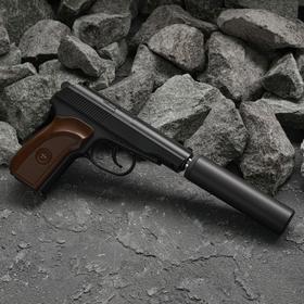 """Пистолет страйкбольный Stalker """"SAPS Spring"""" ПБС, кал. 6мм"""