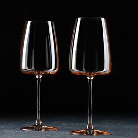 Набор бокалов для вина Lord. Карамель, 510 мл, 2 шт