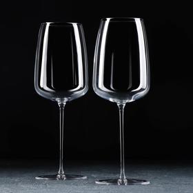 Набор бокалов для вина Orbital, 770 мл, 2 шт