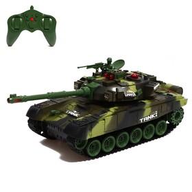 Танк радиоуправляемый «Защитник», с аккумулятором, световые и звуковые эффекты, цвет зелёный в Донецке
