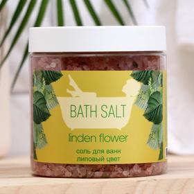 Соль для ванн LINDEN FLOWER (с экстрактом липы), банка 600 г