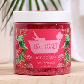Соль для ванн RASPBERRY (с экстрактом малины), банка 600 г