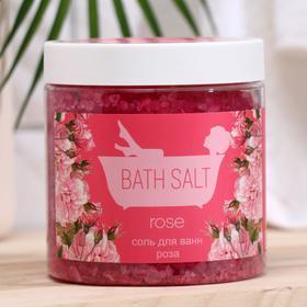 Соль для ванн ROSE (с эфирным маслом розы), банка 600 г