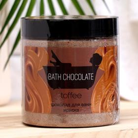 Шоколад для ванн TOFFEE (с экстрактом ванили), банка 500 мл