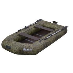 Надувная лодка «Феникс 280», цвет камуфляж