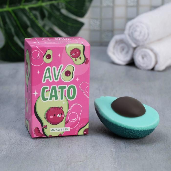 Фигурное мыло авокадо Avocato, авокадо 115г - фото 7465919