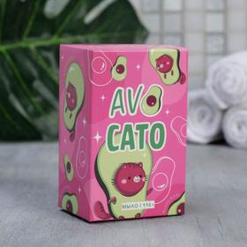 Фигурное мыло авокадо Avocato, авокадо 115г - фото 7465920