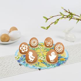 Пасхальный набор для сервировки стола «Весёлые цыплята» - фото 7465954
