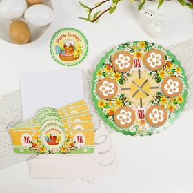Пасхальный набор для сервировки стола «Добрые традиции» в Донецке
