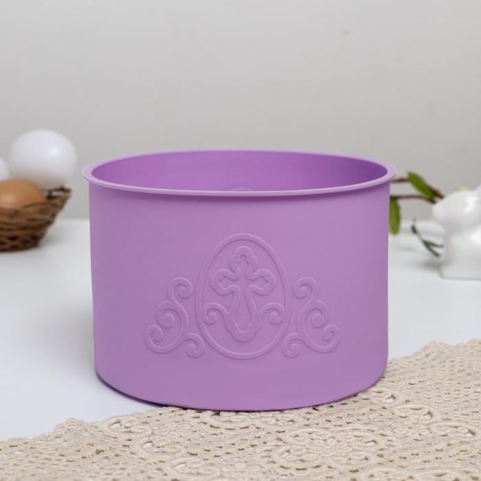 Силиконовая форма для выпечки, фиолетовая, 10 × 14.5 см - фото 1396300