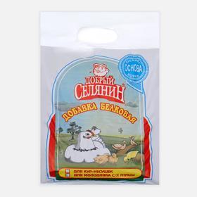 """БМВ добавка """"Добрый селянин"""" для цыплят, утят, гусят, индюшат, 1.7 кг"""