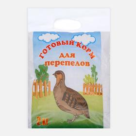 """Комбикорм """"Добрый селянин"""" для перепелов, 2 кг"""