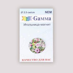 Игольница магнитная «Нежные цветы», d = 2,5 см, цвет разноцветный