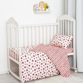 Постельное белье беби LoveLife Red stars 112*147 см, 60*120+20 см, 40*60 см