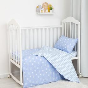Постельное белье беби LoveLife «Голубые короны» 112*147 см, 60*120+20 см, 40*60 см
