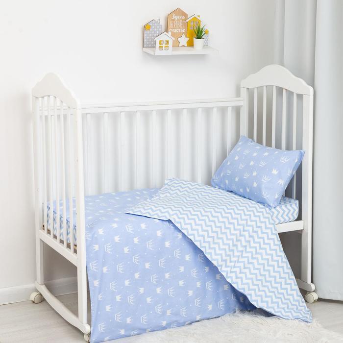 Постельное белье беби LoveLife «Голубые короны» 112*147 см, 60*120+20 см, 40*60 см - фото 7466173