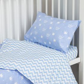 Постельное белье беби LoveLife «Голубые короны» 112*147 см, 60*120+20 см, 40*60 см - фото 7466174