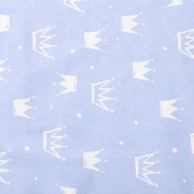 Постельное белье беби LoveLife «Голубые короны» 112*147 см, 60*120+20 см, 40*60 см - фото 7466175