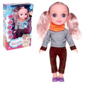 Кукла интерактивная «Маленькая принцесса», в костюме, поёт песни, рассказывает сказки