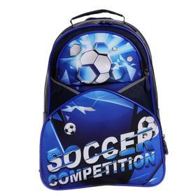 Рюкзак школьный, Luris «Антошка», 37 x 26 x 13 см, эргономичная спинка, «Футбол»