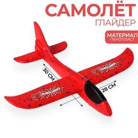 Самолёт Spider-power 28х30см, красный