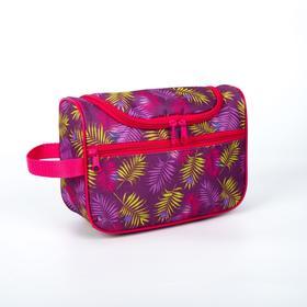 Косметичка-сумка, отдел на молнии, наружный карман, с ручкой, цвет розовый, «Пальма» в Донецке