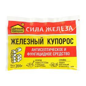 """Железный Купорос антисептик """"Сила Железа"""", 200 г"""