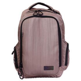 Рюкзак молодёжный, Luris «Скейт», 42 x 27 x 17 см, эргономичная спинка, бежевый