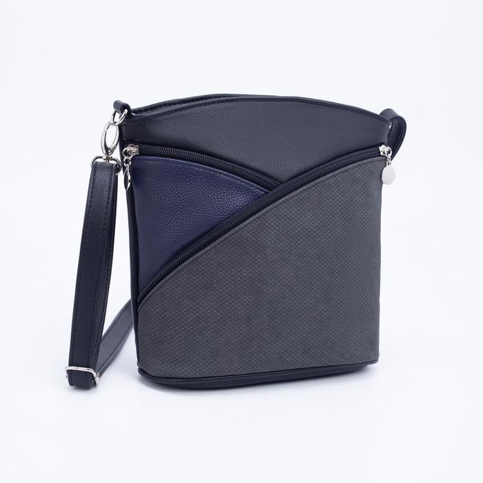Сумка женская, отдел на молнии, 3 наружных кармана, длинный ремень, цвет чёрный - фото 821528