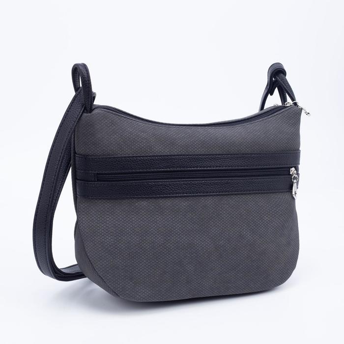 Сумка женская, 2 отдела на молнии, наружный карман, длинный ремень, цвет серый - фото 821536