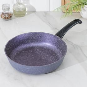 Сковорода CAStA Provenced, d=26 см, фиолетовый гранит
