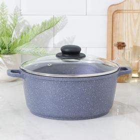 Кастрюля CAStA Provenced, 4 л, стеклянная крышка, антипригарное покрытие, фиолетовый гранит