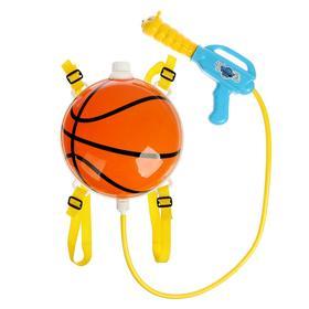Водный пистолет с ранцем «Баскетбол»
