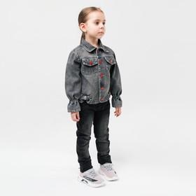 Куртка джинсовая для девочки, цвет серый, рост 104 см