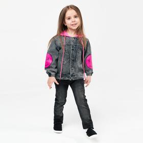 Куртка джинсовая для девочки, цвет серый, рост 110 см