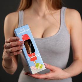 Шоколад фигурный «Для гланд», 110 г