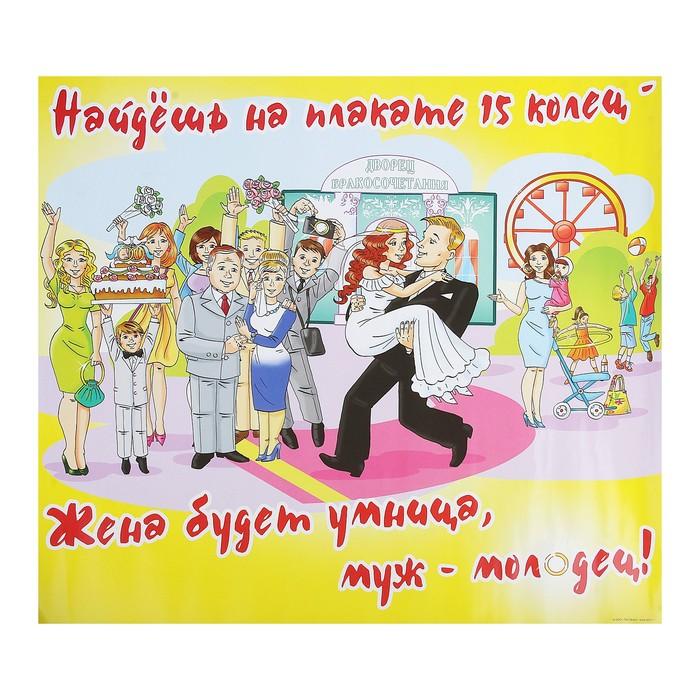 Открытки свадьба выкуп невесты, смешные картинки открытки