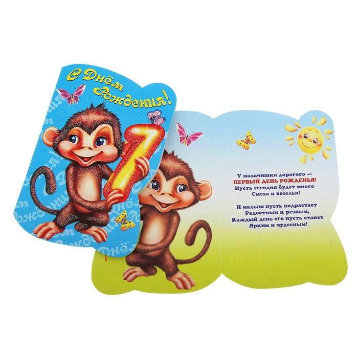 Открытка с тремя обезьянами, картинки анимации
