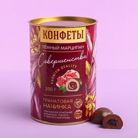 Конфеты тёмный марципан «Совершенство», гранатовая начинка, 200 г. в Донецке
