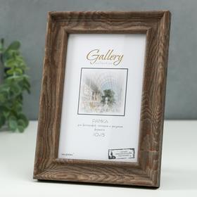 Фоторамка пластик Gallery 10х15 см, 642440 коричневый